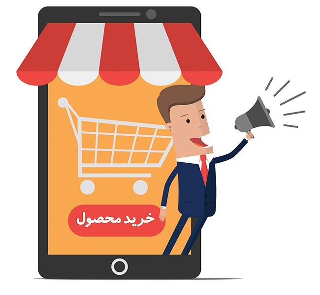 خرید پمپ باد ایران پمپ