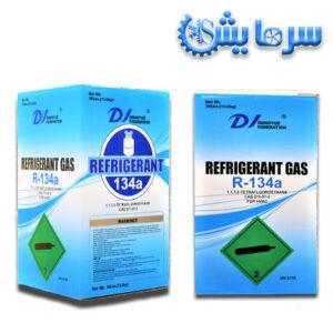 گاز مبرد r134