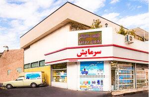 درباره گروه صنعتی ایران پمپ