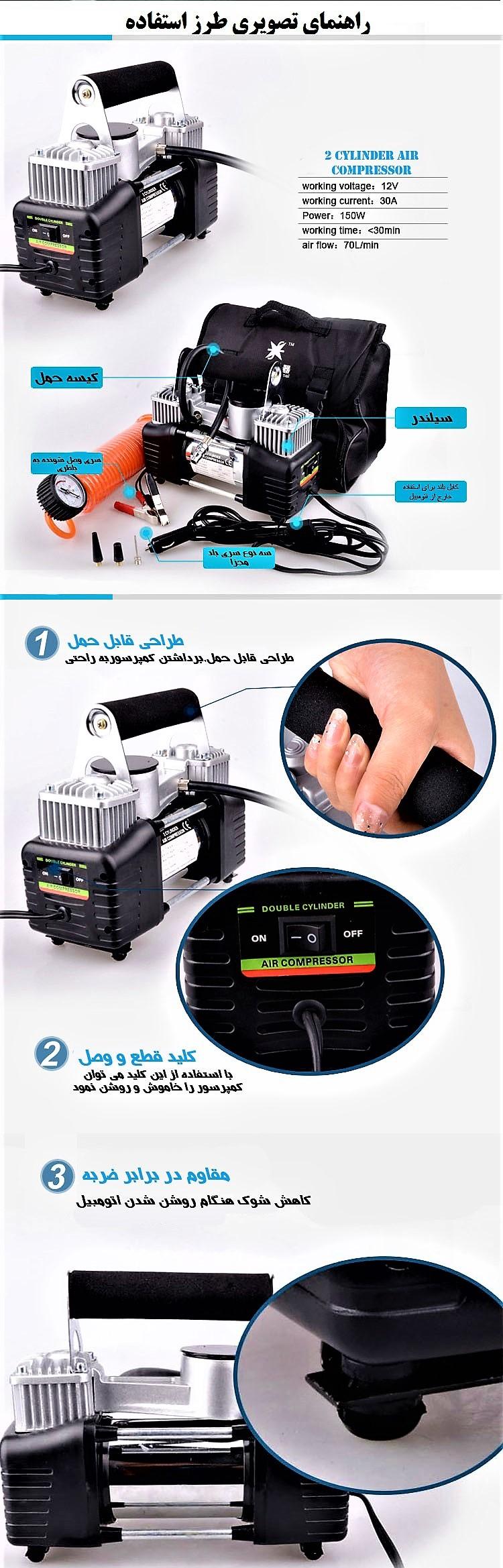 راهنمای cylinder air compressor