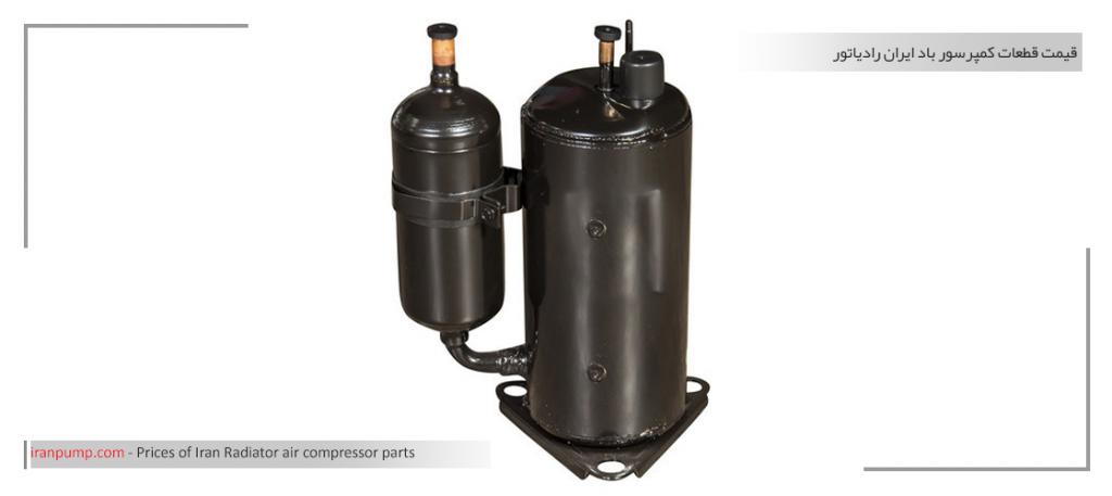 کمپرسور روتاری کولر گازی برای مناطق گرمسیر