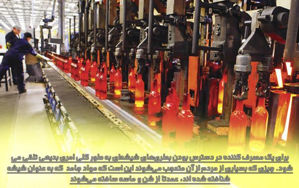هوای فشرده و کاربرد در ساخت شیشه