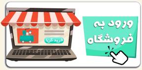 فروشگاه ایران کمپرسور