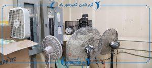10 دلیل گرم شدن کمپرسور باد